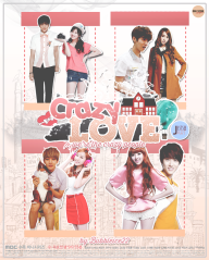 poster crazy love