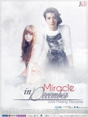 poster_miracle-in-december