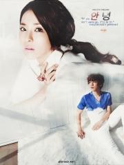 poster for sonjimoon