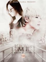 poster_if_it_was_me_park_haera