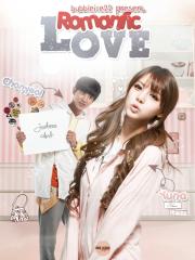 romantic_love_bubbleice22